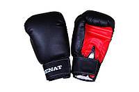 Перчатки боксерские SENAT 8 унций, кожзам