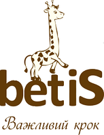 Торговая марка Бетис