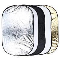 Отражатель света (рефлектор) 5 в 1 (60 х 90 см)