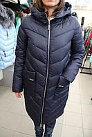 Куртка женская зимняя SVIDNI 1633 Т.синий
