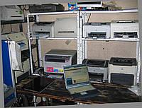 Ремонт любых принтеров, телефонов, ноутбуков, МФУ, ПК, бытовой техники, заправка картриджей