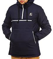 Куртка анорак молодежная зимняя Ястребь Темно-синий