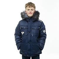 """Детская зимняя куртка """"Леон"""" для мальчика"""