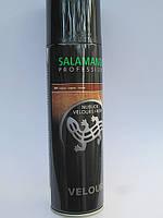 """Аэрозоль краска светло коричневая """"Nubuk Velours"""" Salamander для нубука и замши, фото 1"""