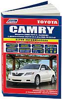 Книга Toyota Camry з 2006 Довідник по експлуатації, техобслуговування та ремонту, каталог деталей