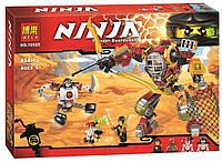 """Конструктор Bela Ninja 10525 """"Робот Ронина"""" 454 деталей"""