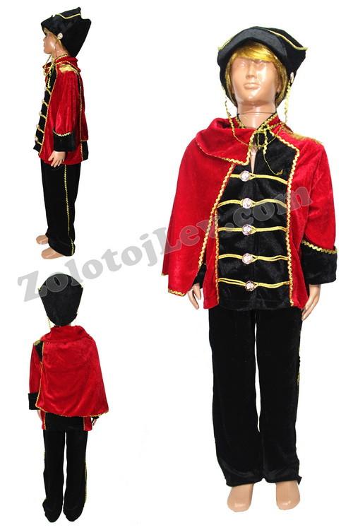 Карнавальный костюм Гусара рост 122