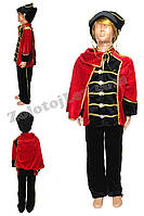 Детский костюм Гусара рост 140