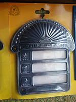 Табличка для показание света и газа ( в цвете  золото и серебро )