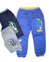 Спортивные брюки для мальчика,Sinsere, размеры 80,86 арт. AD 781