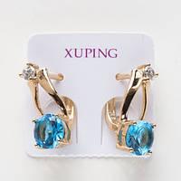 Серьги голубой цирконий Xuping с английским замком аквамарин
