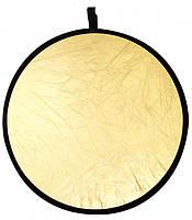 Отражатель света (рефлектор) Jinbei 2 в 1 (диаметр 110 см)