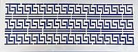 Трафарет гибкий « Греческий узор 30*12 см »