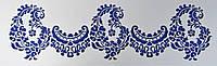 Трафарет гибкий « Ажур 36*12 см »