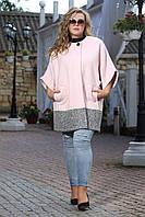 Пончо Престиж розовый шерсть букле на одну пуговицу большого размера 48-94, батал