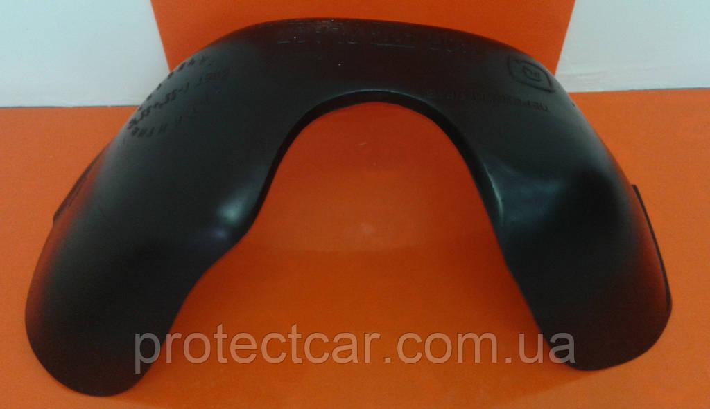 Защита передних арок УАЗ 3163 Патриот