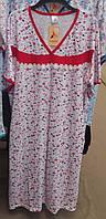 Женская ночная сорочка  разм. 50-60