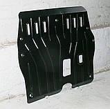 Защита картера двигателя и кпп Honda Accord VI  1998-, фото 2