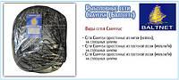 Сеть финская (жаберная) финка CRAYFISH оригинал 55х0,20х1,8х30