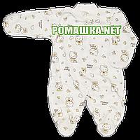 Человечек для новорожденного р. 74 тонкий ткань КУЛИР 100% хлопок ТМ Алекс 3372 Бежевый