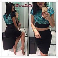 Модный женский юбочный костюм y-5110283