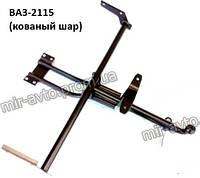 Фаркоп ВАЗ-2115 с кованым шаром