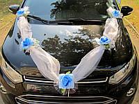 Лента фатиновая с Голубыми цветами (152), фото 1