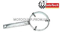 Съемник-фиксатор ротора магнето GY6/DIO