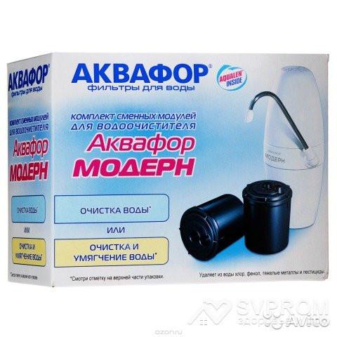 Водоочиститель Аквафор Модерн, исполнение 2, фото 1