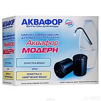 Модуль сменный фильтр Аквафор В200 умягчающий, фото 1