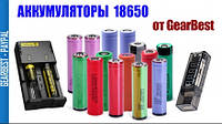 Аккумуляторы 18650 Б/У 1400 mAh  3.7v Samsung, SONY, LG, Panasonik