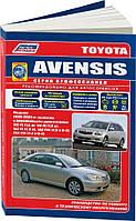 Книга Toyota Avensis T250 Руководство по ремонту, эксплуатации, каталог деталей
