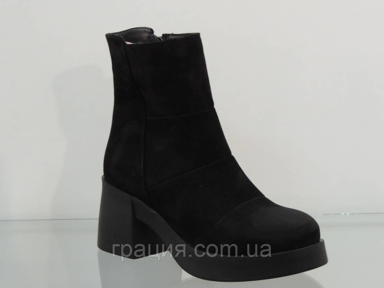 Модные молодежные ботинки демисезонные нубук