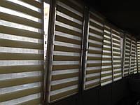 Рулонные шторы день-ночь