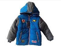 Детская куртка на мальчика голубая оптом