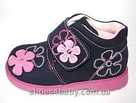 Демисезонные ботинки Lapsi (Лапси) уже в наличии