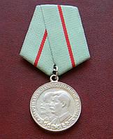 Медаль партизану отечественной войны 1 степени, фото 1