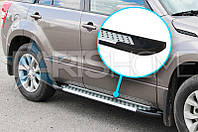 Боковые подножки Audi Q7 (V1)