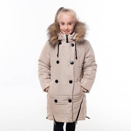 Зимнее пальто для девочки Пуговка
