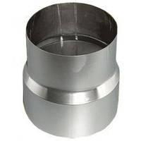 Переходник из нержавеющей стали (Aisi 304) 0,5 мм Ø130