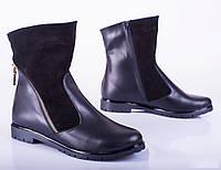Женские кожаные полусапожки без каблука, черные