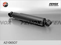 Амортизатор передний ЗИЛ 5301 Бычок  (мас) A21065O7 Classic (Fenox)