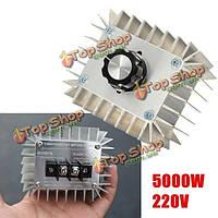 5000Вт 220В переменного тока высокой мощности электронный регулятор модуля регулятора напряжения ЮКЖД