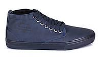 Мужская стильная обувь, кеды