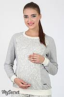 Свитшот для беременных и кормящих мам Danika