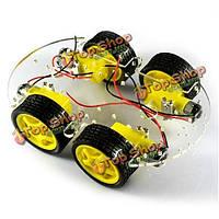 Санкт-Привод на 4 колеса смарт шасси автомобиля Привод на 4 колеса скорость автомобиля магнитный двигатель однослойный для Arduino