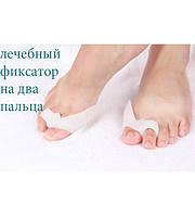 Лечебный фиксатор большого пальца ноги Valgus Pro ( Вальгус Про) на два пальца