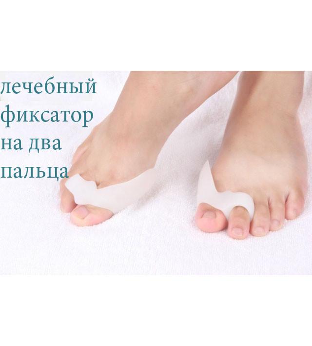 Фиксатор для коррекции большого пальца ноги (Вальгус Про) отзывы