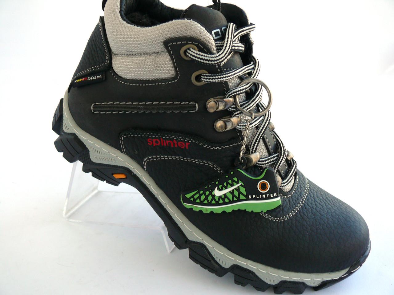 Мальчиковые ботинки Splinter