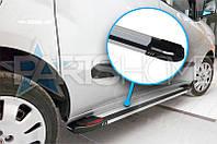 Боковые подножки Peugeot Partner Tepee (V7)